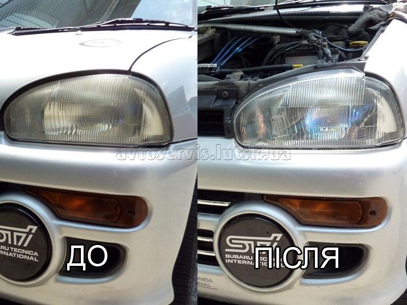 поліровка фар автомобіля у Луцьку