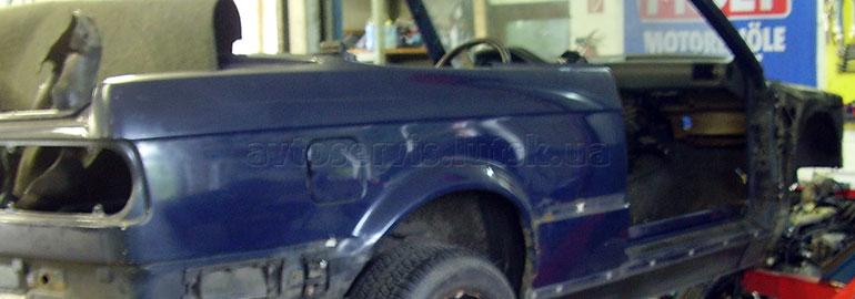 рихтування кузова автомобіля