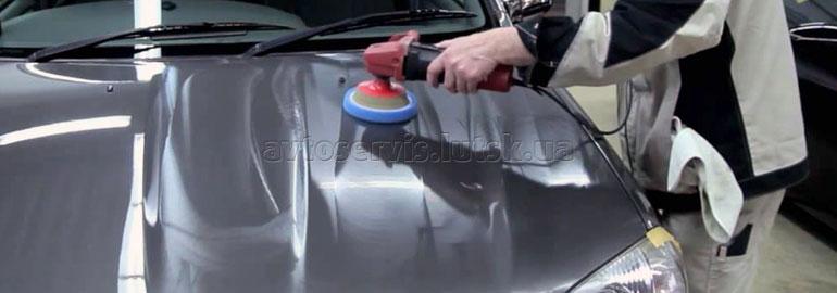 полірування авто своїми руками